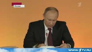 Национализация России: Единые учебники истории