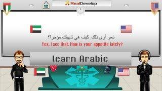 Arabic Language Tutorial 12 Learn Arabic Free