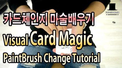 Magic Tutorial ) Color Change Card Magic Trick ( You Can Magic )