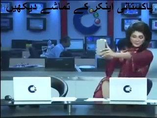 Leaked Video of Pakistani News Room Funny Must Watch
