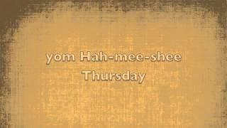 Hebrew Language Days Of The Week Lesson Tutorial