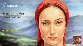 Bulgarian Maiden In Folk Costume