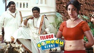 Jabardasth Telugu Comedy Back 2 Back Comedy Scenes || Funny Videos || Latest Telugu Comedy 2016