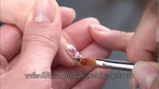 (Thai) Sha-Nail Pro Tutorial