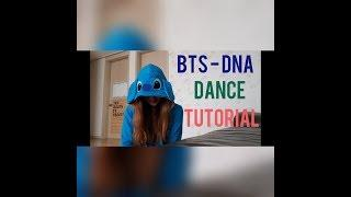 Let's Learn BTS (방탄소년단) - DNA (Short Dance Tutorial) MIRRORED