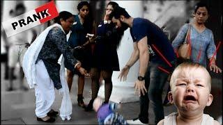 Funny videos | funny latest videos | Dropping baby prank | Funny Indian videos
