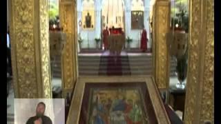 Shvidgzis Locvebi 15 -შვიდგზის ლოცვა 15 საათზე