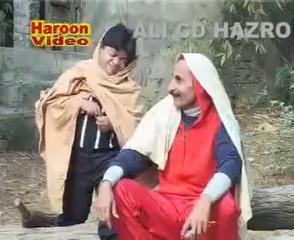 Funny Pothwari Iftikhar Thakur Clip