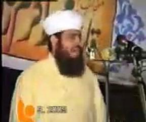 Molvi Phar Lo. Funny Speech By Molvi.