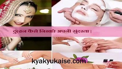 Makeup tutorial for an Indian Bride   Bridal Makeup video Tutorial in Hindi ! दुल्हन मेकअप टिप्स