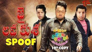 Fun Bucket JUNIORS | Jai Lava Kusa Spoof | Episode 19 | Kids Funny Videos | Comedy Web Series