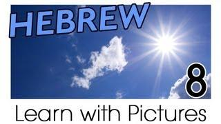 Learn Hebrew Vocabulary With Pictures - Weather Forecast Says...