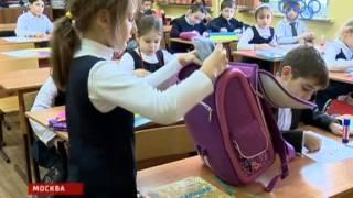 Электронный учебник - ВЕСТИ, Россия-1