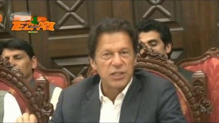 Imran Khan Funny Tezabi Totay on EID Day 2016