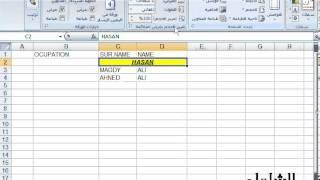 شرح درس تبويب تخطيط - تعليم اكسيل Excel