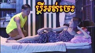 ដូច្នឹងផង - វគ្គថ្មីៗ - បងអត់ចង់ - Funny videos 2017 - TOWN FULLHD TV - funny - Khmer comedy