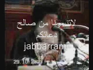 تاريخ اقباط مصر الحقيقي 3-6 للاخ NO_MORE100100_NO