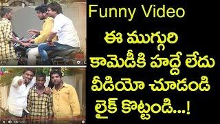 Funny Video|Try not to Laugh | Frankly Fungama | Funny Viral Video|Friday Poster