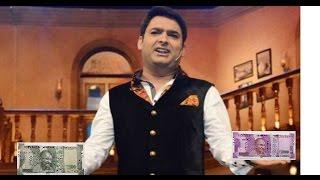Funny Comedy Video On 500 & 1000 Rupees Currency Ban In India
