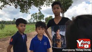 វគ្គថ្មីធានាថាសើចហ្មង!ក្រុម រតនៈ វិបុល (Rathanak Vibol comedy) Khmer Comedy | Khmer Funny Videos