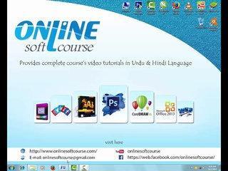 adobe photoshop cs6 urdu tutorials part 1