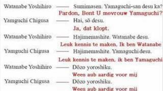 Japanse Les In Het Nederlands (#1)