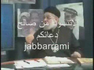 ابو شخه يعترف  انه بن زنا وان جميع نصارى اقباط مصر ابناء زنا