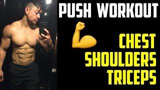 Muscle Building Push Workout Tutorial