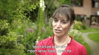 Discover FOREVER -תרגום לעברית