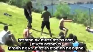 First Follower - Leadership Lessons From Dancing Guy (Hebrew Subbed)
