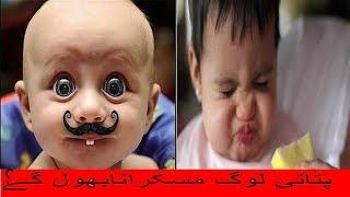 BABY FUNNY VIDEOS|FUNNY BABY VIDEOS|TRY NOT TO LAUGH