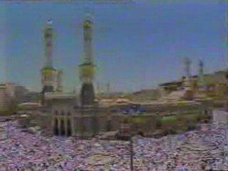 Comment Faire El Hadj (pèlerinage - Pilgrim)  Partie 4/6
