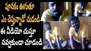 Funny Videos | 2016 Comedy Videos | 2016 Best Telugu Comedy Videos | News Mantra