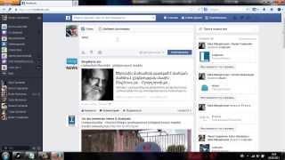 Auto Like Facebook 2014 (100% Work)