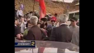 Председник Четничког покрета на Јарињу