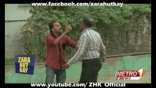 Zara Hut Kay | Dirty Face Prank | Muh Dekha hai | Funny Videos | New HD 2016