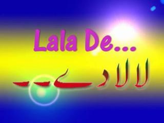 Lala De....Pashto Funny Dubbing.........Wah Wah Jee.....Funny Pashto Songs With Nice Dubbing Comedy