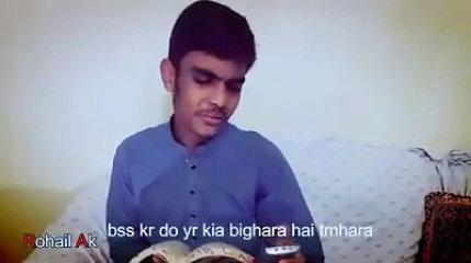 Whats-app Group Chat _ Rohail Imran _ 2017-18 _ Funny Vines _ comedy videos _ Funny clips