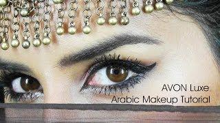 MAKEUP TUTORIAL - Avon Luxe Arabic Style Look (cocoa Couture Eyeshadow&pink Satin Lipstick)