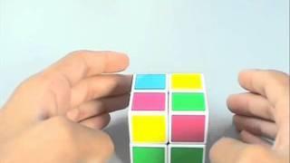 2x2x2 Rubik's Cube Tutorial Deutsch