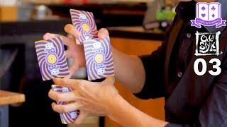 Cardistry for Beginners: Two-handed Cuts - Oddstyle 03 Tutorial