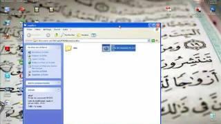 برنامج تعليم اللغة العربية للاطفال ومحو الأمية