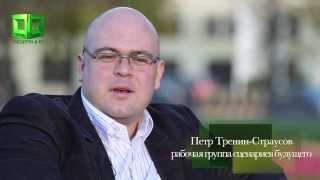 Учебник новейшей истории России 2012 -- 2024 гг. Буктрейлер