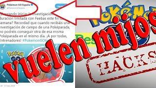UNA DECEPCION NIANTIC ACLARACIÓN SOBRE YOUTUBERS contra tutorial hack #pokemongo #hack #fly #djkire