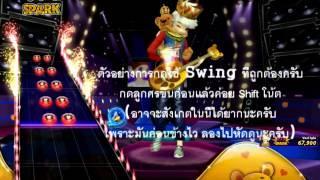 [Audition Thai] Guitar Mode Tutorial คำอธิบายภาษาไทย By VnzCtplx