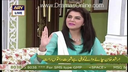 Funny Moments while Arshad Khan Insults Nida Yasir during Live Show