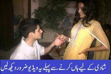 This Is Specially For Boys Hahahahahahaha Funny !!!
