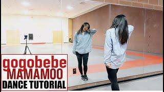 MAMAMOO(마마무) _ gogobebe(고고베베) _ Lisa Rhee Dance Tutorial