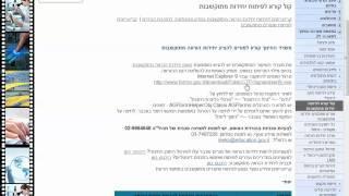 מצגת הדרכה בעברית להעלאת מערך שיעור לקול קורא