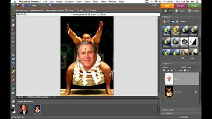 Face Transplants In Photoshop Tutorial